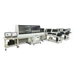 实验室自动化系统 / 预分析 / 后分析 / 用于血液分析仪