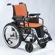 电动轮椅 / 户外 / 折叠
