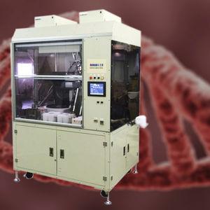 III级隔离器 / 用于制药业 / 无菌 / 取样