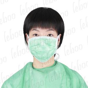 对夹式手术口罩