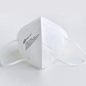 FFP2防护口罩