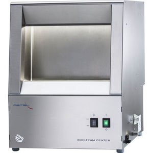实验室吸气系统