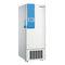 实验室冷冻柜 / 立式 / 超低温 / 单门