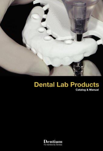 Lab Product catalog