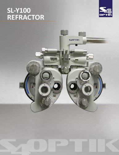 SL-Y100 Vision Tester