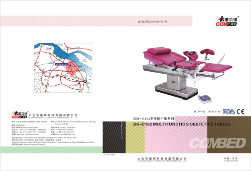 Multifunction obstetric tables